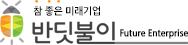 대전방역업체